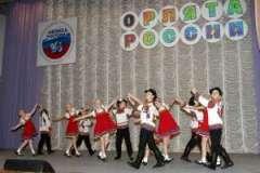 Орлята России