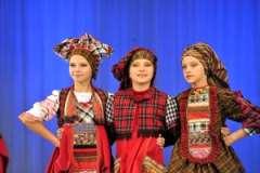 Самоцветы России